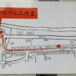 贄川宿の地図