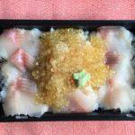 岩魚親子丼