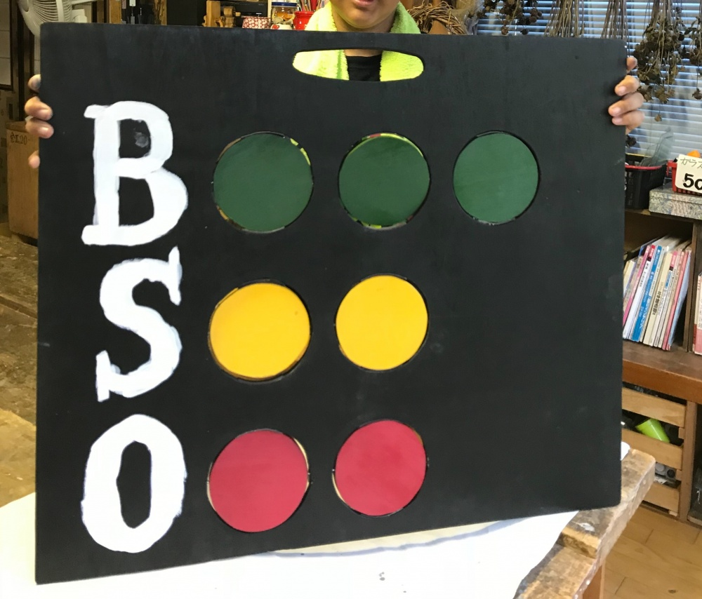 BSO ボード完成