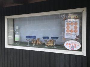 大好きだった石野さんのグラスと木工のおじさんのサンタさん