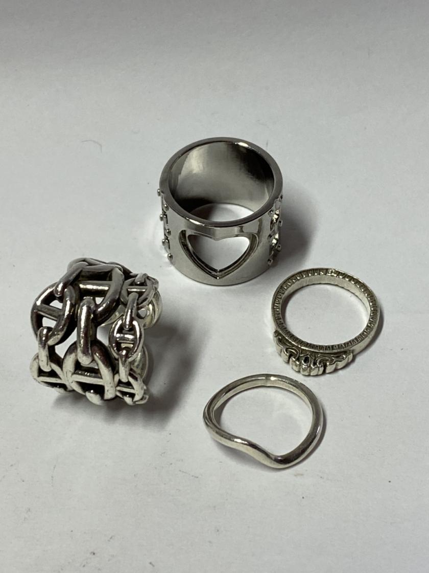 今回の他の指輪